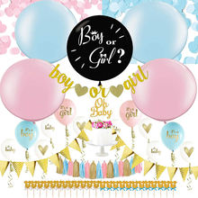Nicro Premium Baby Shower Gender Reveal Party Balloon Banner Decoration Supplies Set