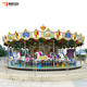 2020 new products foreign kids games new technology amusement rides Ocean Carousel entertainment equipment for sale