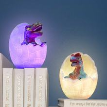 3D Dinosaur Night Light 16 LED Colors Dinosaur Egg Night Lamp Remote/ Pat Control 3D Dinosaur Toys For Kids Birthday Gifts