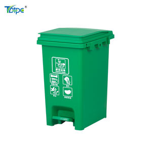 15L 20L 30L waste sort trash bin with pedal 3 compartments waste bins