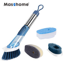 Masthome Smart Kitchen Cleaning Tools Long Handle Pan Pot sponge PP tpr bristle Dish Washing Cleaning brush with soap dispenser