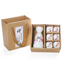 7 Pieces Sake Set Porcelain Pottery Traditional  Gift Box Ceramic Wine Glass Japanese Sake Set