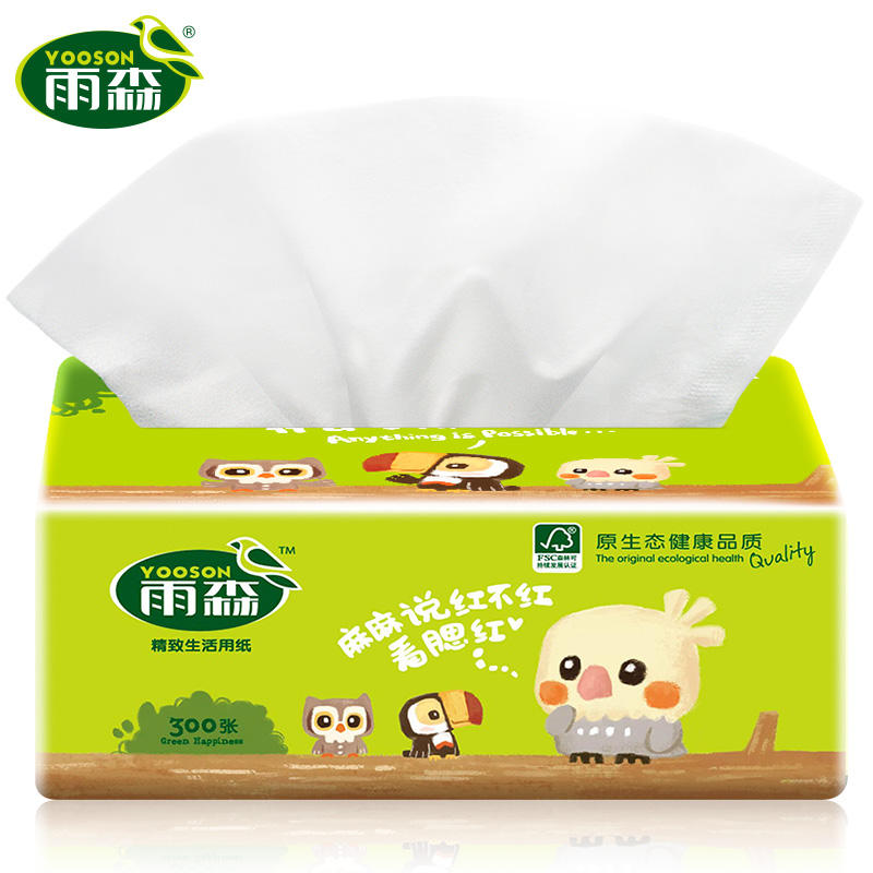 OEM facial tissue paper soft pack made by facial tissue supplier,virgin wood pulp tissue paper facial