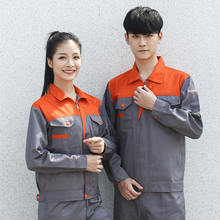 Women Work Clothing Man Work Wear Men Factory Worker Uniform