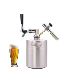 304 stainless steel home commercial automatic portable draft beer dispenser