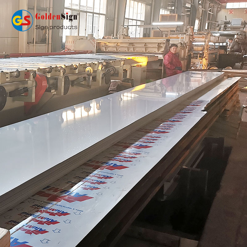 ACM aluminium composite panel