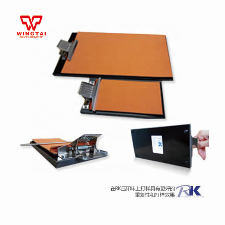 RK الانطباع السرير KHC.21 Drawdown ألواح مسطحة للحبر سلك بار