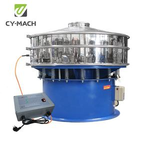 Professional Grading Revolving Stainless Steel 316 Ultrasonic Vibro Separator Equipment