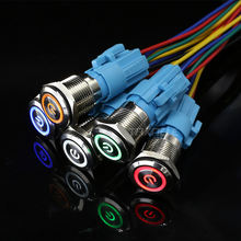 16mm Waterproof Small Push Button Switch Power Lamp Latching Momentary Light Switch 12V 24V 110V 220V Micro Light Switch