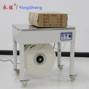 Yongsheng hot sell warapping machine use PP strap machine for packaging carton/paper/pallet/bottle