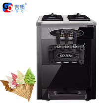 KLS-F626T soft ice cream machine with casters 22-38L ice cream maker with high efficient
