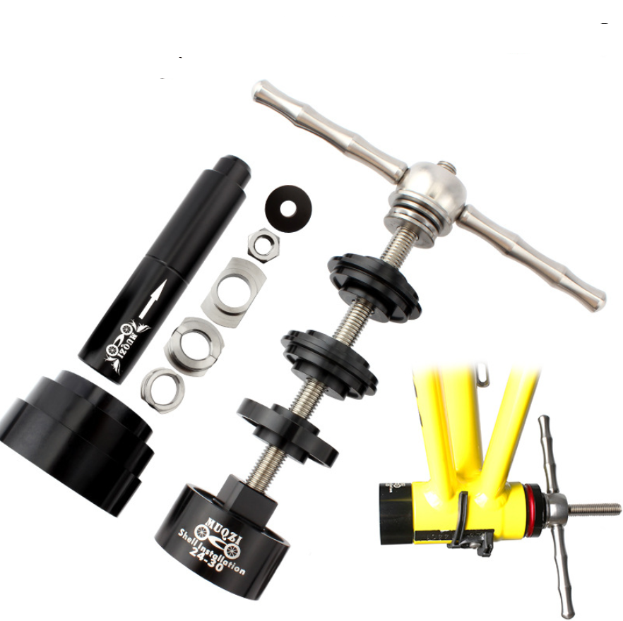 24065 MTB BB Sets Bearing Tool Bike Bottom Bracket Shell Installation Removal Tool Bicycle BB Installer