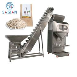 Automatic Weighing 500g Granule Filling Packaging Machine For Rice and Millet