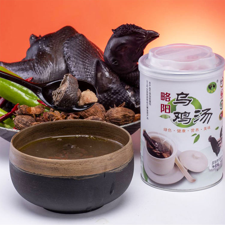 Best selling product china food freeze dried Chicken soup
