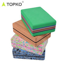 TOPKO Hot selling  Non-Slip Surface   Light Weight Yoga Block
