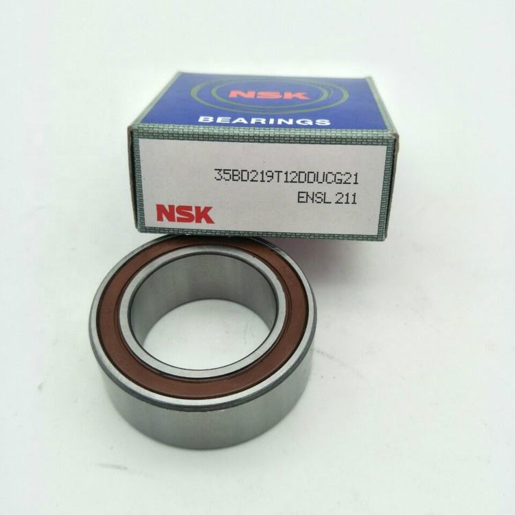NSK Japan bearing 35x55x20 mm Automotive air conditioning compressor bearings DAC35550020 35BD219
