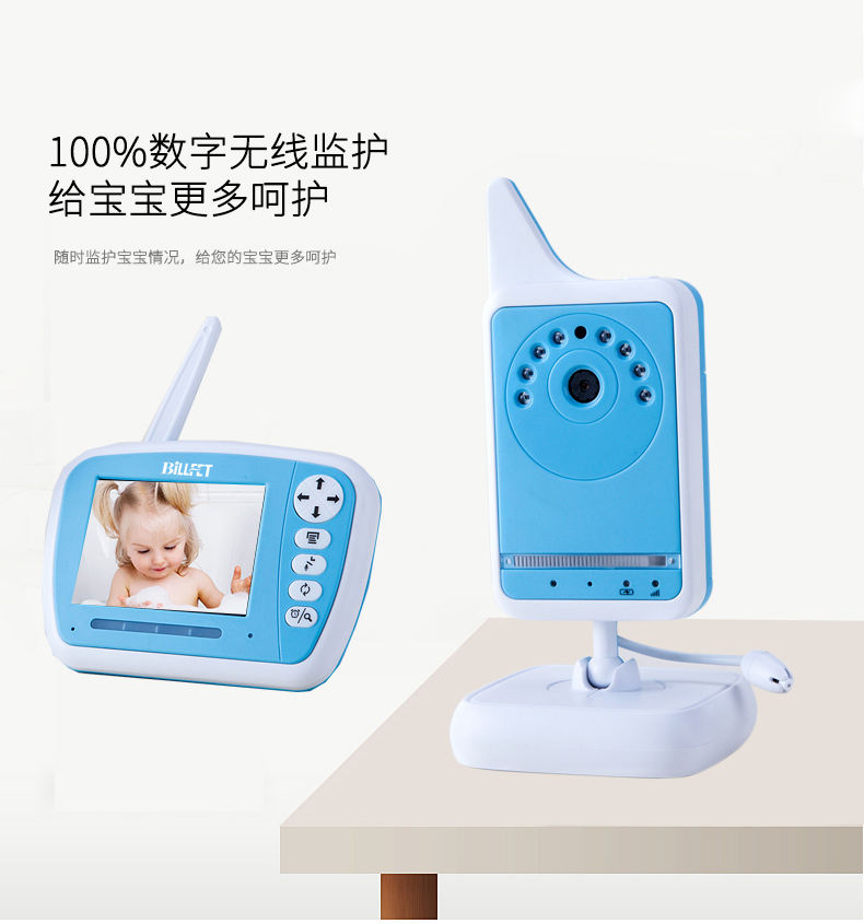 JLT-9025D Digital Wireless Baby Monitor VOX Monitor Bayi