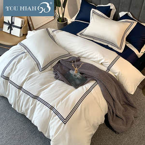 Plain Dyed 100% Natural Bamboo Sheets Prime Quality Luxury Wholesale Cotton Bedding Set Bed Sets- Luxury