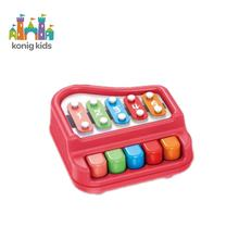2020 Konig Kids Early Education Musical Instruments Plastic Electronic Xylophone Knock Piano Toy