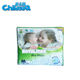 custom logo incontinence products single tape baby nappies