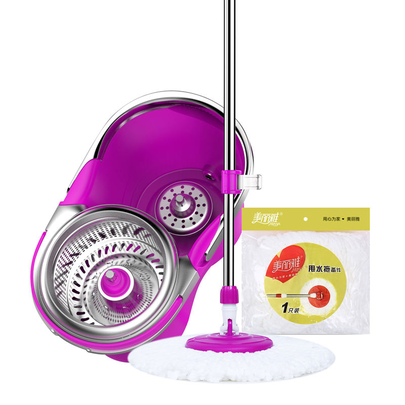 Customized Maryya Cool 360 Rotating Cleaning Magic Spin Mop with Multi-purpose Basket