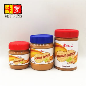 Chinese Brand OEM Factory HACCP BRC Certification Wholesale Price Bulk Natural Sauce Paste Peanut Butter
