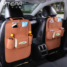 Vtear Universal car seat backside storage box Polyester card holders drawer adjustable straps  hot selling car accessories 2019