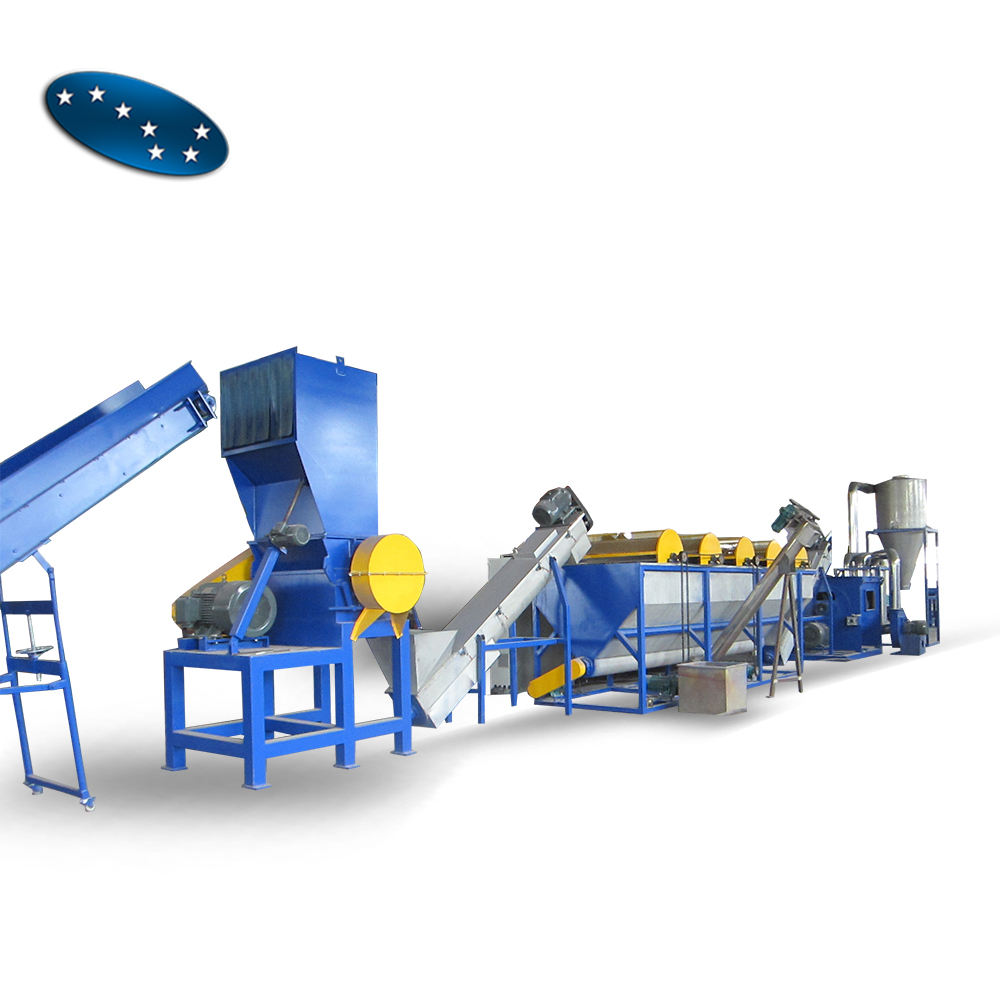 waste plastic PET flake recycling and washing horizontal dewater machine