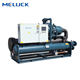 Industrial Low Noise Single Screw Compressor Water Cooled Chiller