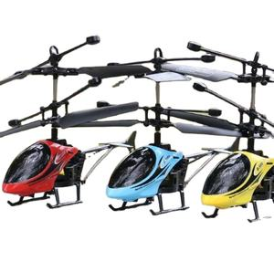 six-channel brushless multifunctional vertical take-off and landing stunt remote control glider aircraft model