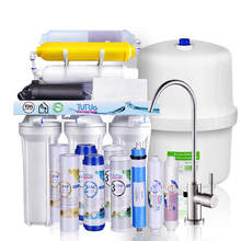 Top sale undersink ro water filter system  household water purifier