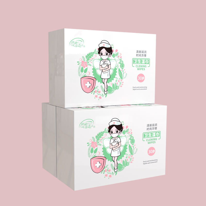 Independently Packaged Sanitary Clean Wipes Antibacterial Private Parts Yoni Care Female Wet Wipes