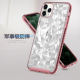 Laudtec Newest Hot Selling Diamond Bling Protective Cover Case for iPhone 11/11 Pro/11 Pro Max Shell