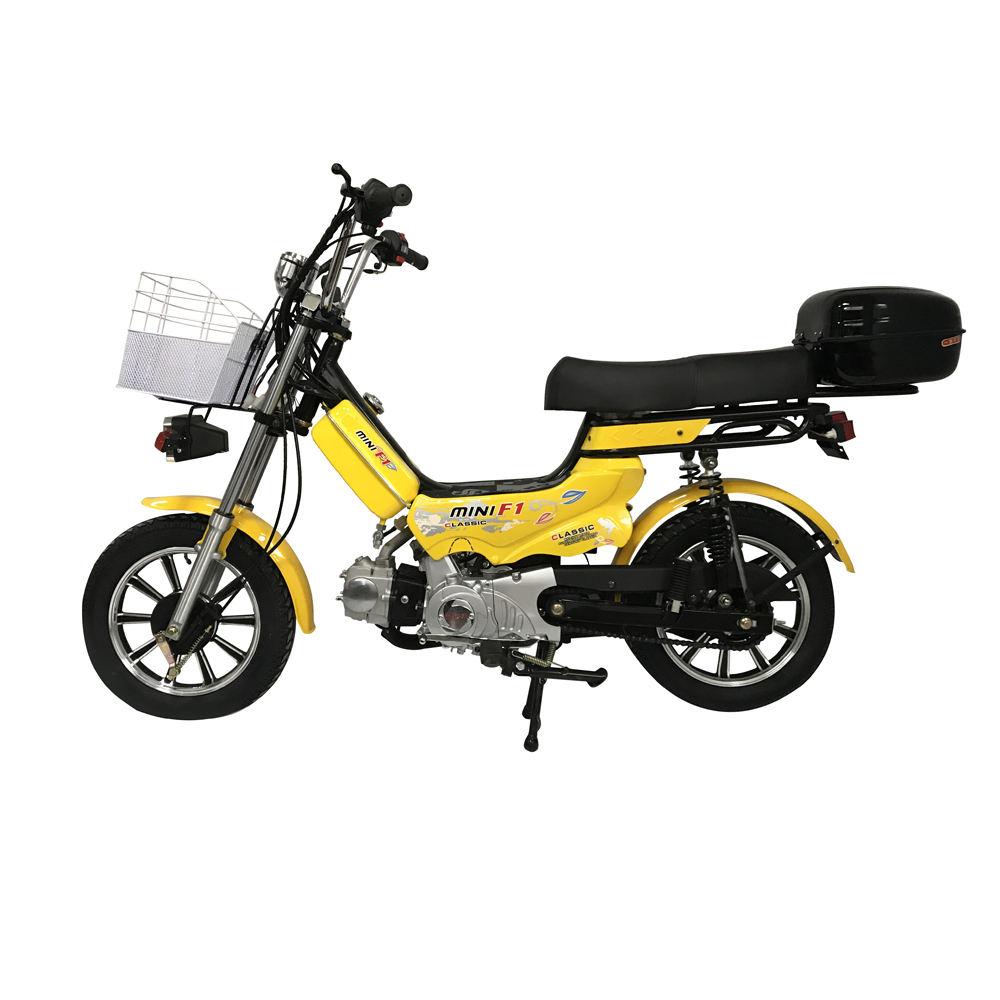 49cc 50cc gasoline scooter
