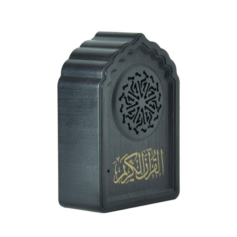 ELETREE led quran touch lamp speaker sq112 pakistan language translation quran speaker 28 reciters