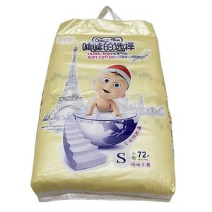 Strong absorbent factory direct sales wholesale price disposable baby pants diaper