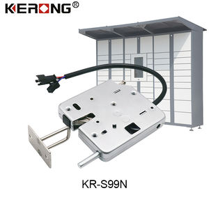 KERONG Electronic Magnet Container Smart Lock Latch Automatic Cabinet Locker Door Lock