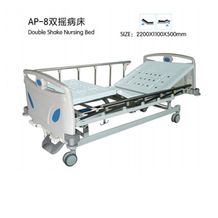 cheap price 2 cranks manual adjustable hospital bed with aluminum side rail