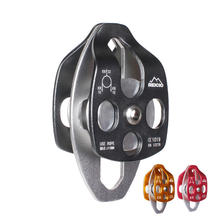 Outdoor Silver Aluminum-magnesium alloy double recuse pulley Quality assurance