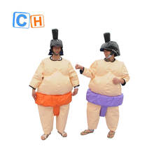 Inflatable sumo wrestling suits with pad for sale