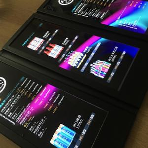 3 pages illuminated LED menu card, tri-folded menu cover with LED light for wine menus, drinks menu