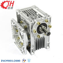 Right Angle Small NRV Worm Speed Reductor Gearbox Gear Box Nema
