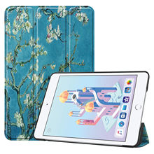 CYKE Trifold PU leather Tab case Stand Protective Tablet Flip Cover For ipad air 3 10.5 2019 trifold case protective case patter
