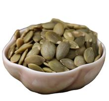 high quality  pumpkin kernels natual baked chinese pumpkin kernels  seeds