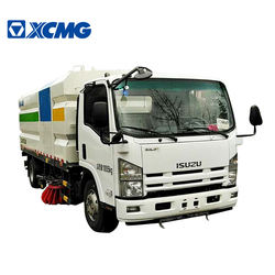 XCMG factory 5 ton XZJ5100TXSQ5 Sprinkler-Sweeping Road Sweeper Truck for sale