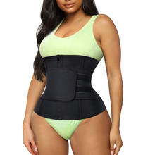 Women Tummy Control Body Shaper Slimming Belts Double Compression Waist Training Cincher