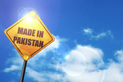 How to start an E-commerce business in Pakistan