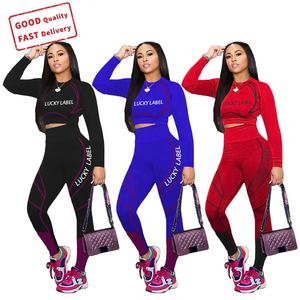 2 Piece Pants Set Wholesale 2021 New Arrivals Letter Print Tracksuits Plus Size Yoga Suit Sport Cotton Lucky Label 2 Piece Pants Set