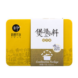 Restaurant trusted quality combination package of soup seasoning