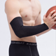 2019 New Professional Basketball Armband Extended Elbow Pad Non-slip Motion Elbow Guard Arm Elbow Sleeve Pads Football